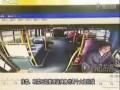 Пьяный мужчина в автобусе