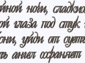 прпарпарпрпр