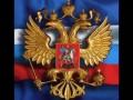 Потому что Русские мы!