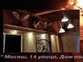 """Сгорел Дом - сады """"Ветеран"""" мисяш."""