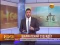 Мусульмане зальют Москву кровью..flv