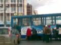 Толкни троллейбус