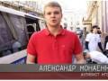 """Акция МГЕР """"Парковки для инвалидов"""""""