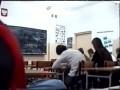 Крик в школе