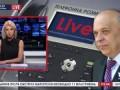 Москаль vs Соскин: Я тобі рило наб'ю! А также информация о ситуации в Луганской обл. 25.01. 2015