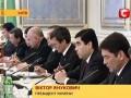 """Янукович и """"Казахстан""""..."""
