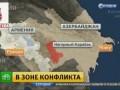 Карабах: начались ожесточенные бои карабах, карабахский конлифкт 2 АПРЕЛЯ 2016