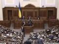В Верховной раде Украины подрались депутаты / 4 декабря 2014