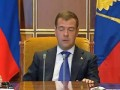 Оговорки Медведева
