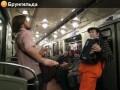 Позитив  в метро