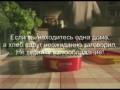 Методы борьбы с нелинейной трансформацией реальности до приезда санитаров 4