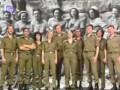 """Марш """"Прощание славянки"""" на иврите"""