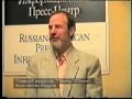 Газета ПОэзия (Журнал ПОэтов с 2000 г.) в Русско-американской информац. пресс-центре