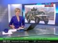 """Броневик """"Тигр"""" заступит на службу России"""