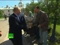 Как Путин чуть попу не зарядил