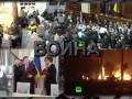 Украина - война олигархов (часть 2)