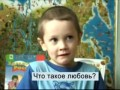 Устами младенца 2010
