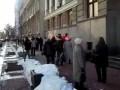 Горіну і Льовочкіну закидали снігом. ВР 02.04.13