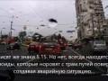 """Конфликт на дороге. Спб, у метро """"Черная Речка"""""""