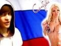 Star Battle - Britney Spears vs. Катя Самбука