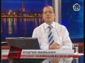 """""""Шоу Герхардса"""" - министр забыл русский язык и сбежал"""