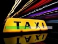 Михаил Боярский Зеленоглазое такси (караоке)