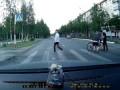 Велосипедист расстелился