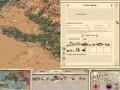 Rome Total War_Ввод кодов