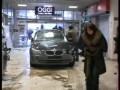 BMW в магазине - Часть 1