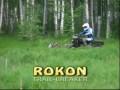 Rokon Trail-Breaker в России