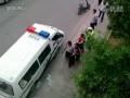 Смелый Китайский мужчина