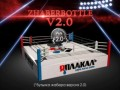 Zhaberbottle v2.0 - Анонс