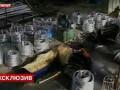 Камеры видеонаблюдения засняли трагедию на заводе