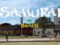 Самурай в Бразилии