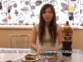 Японка Мики Пробует Квас, Черный Хлеб и Тульский Пряник