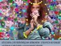Ренат Каримов  -  Самая красивая