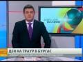 06.09.14 Болгария. Наводнение в Бургасской области