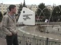 Клип-отзыв на сожжение человека детьми в Калуге