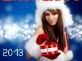 VA - DreamSounds - С Новым 2013 годом!