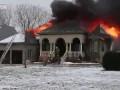 Инцидент  при тушении пожара