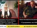 Квачков ответил патриарху Гундяеву