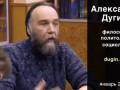 Еврообезьяны (Познавательное ТВ, Александр Дугин)