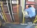 Foram assaltar ônibus e se deram muito mal