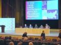 Выступление Константина Райкина на VII Съезде СТД РФ