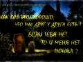ASaMSPb - Ёжик и Медвежонок - (00.02.04) - (ADjSaMSPb) - (Demo-13.10.2013) - live - 320-mp3