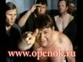 Караоке по-русски Tarkan - Dudu