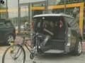 Китайский вело-авто-гибрид