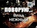 ПОВОРУЮ - ПРИКОЛ-РЖАЧ ! :)