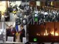 Украина - война олигархов (часть 3)