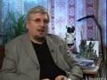 Профессор Савельев о Тарантино и обнаженке